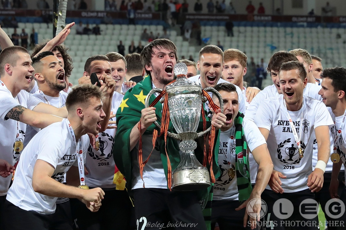 Финал Кубка России по футболу.