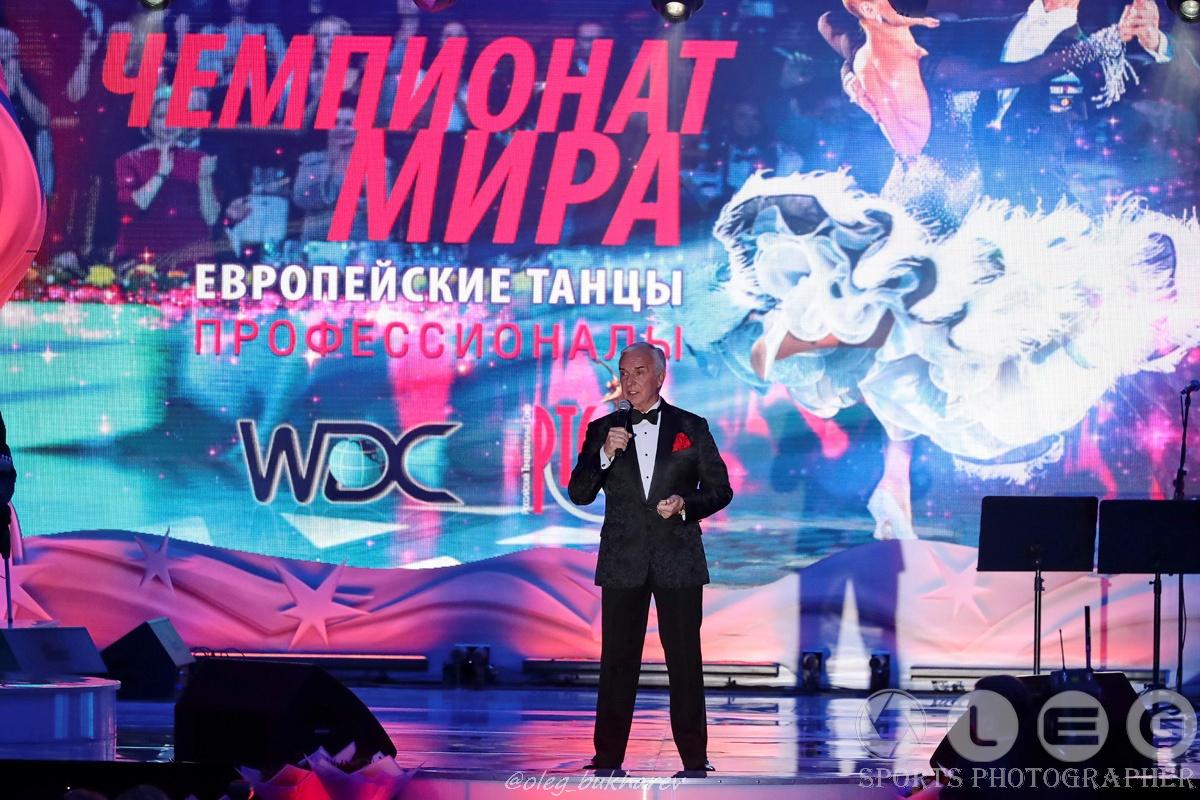 Чемпионат мира по европейским танцам в Кремле.