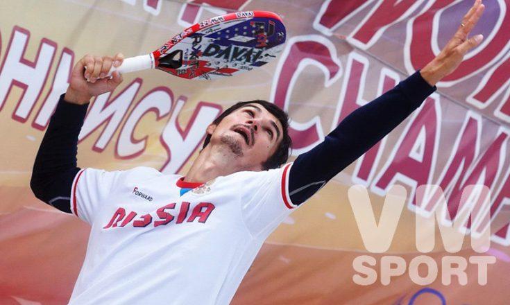 На Командном Чемпионате Мира по пляжному теннису сборная России стартовала с победы