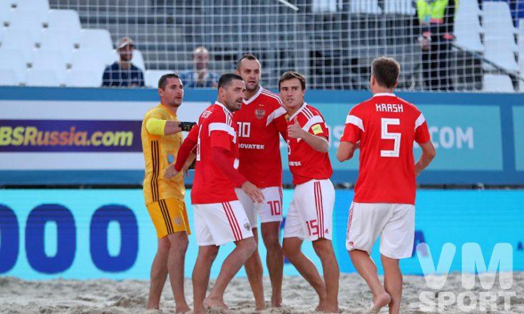 Россия победила Германию в отборе к Чемпионату мира