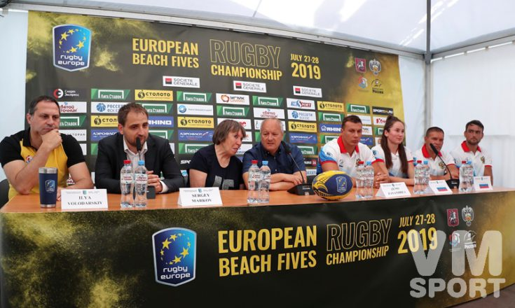 Завтра стартует Чемпионат Европы по пляжному регби