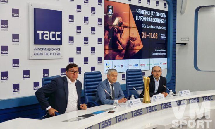 Пресс-конференция, посвященная чемпионату Европы по пляжному волейболу