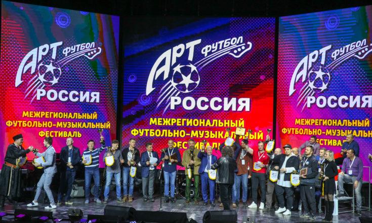 Михаил Боярский и Денис Майданов сыграют в «Арт-футбол» в честь 90-летия со дня рождения Льва Яшина