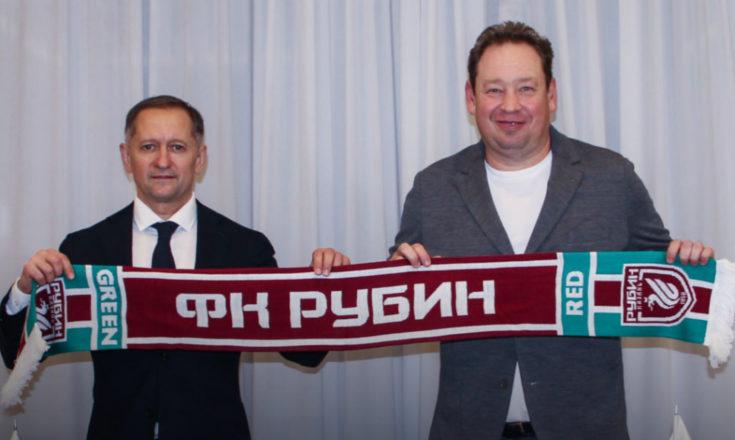 """Леонид Слуцкий - главный тренер """"Рубина"""""""