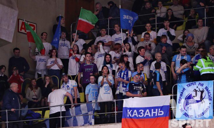 ВК Зенит Казань
