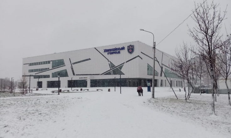 """«СКА-Варяги» в хоккейном городе сильнее """"Атлантов"""" из Мытищ"""