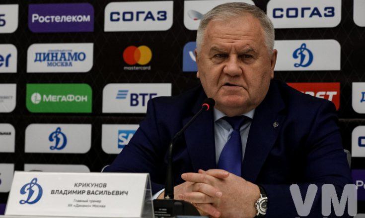 """Владимир Крикунов: """"Мы начали игру по-разгильдяйски"""""""