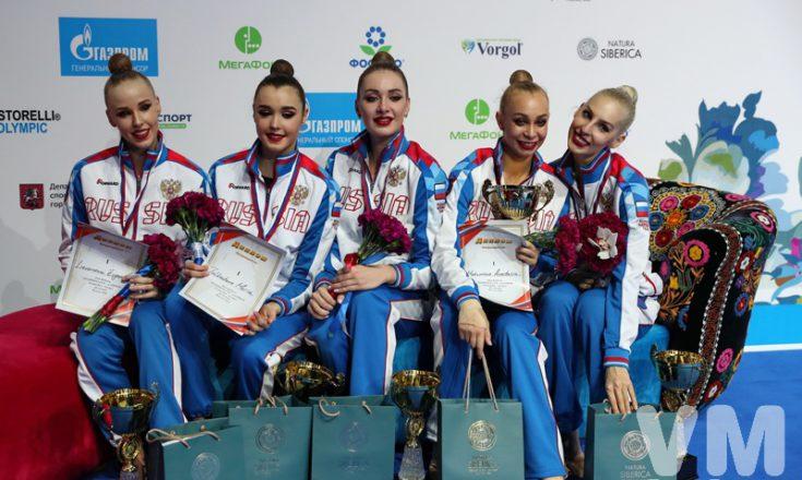 Российские гимнастки победили в групповом многоборье на этапе Гран-при в Москве