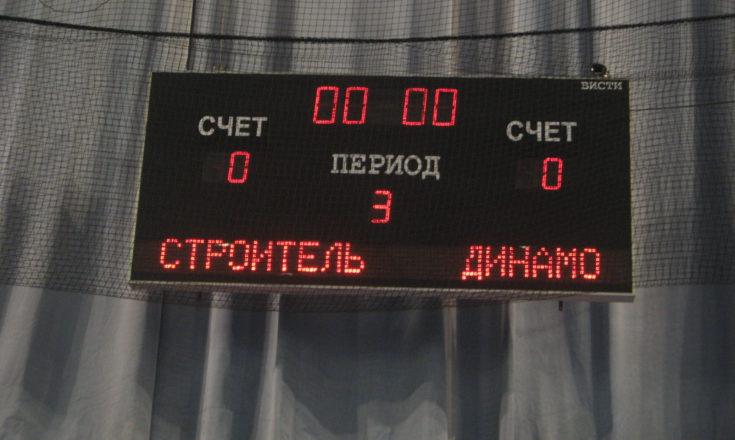 А вот была поездочка. Минск. Волейбол.