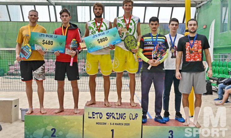 Международный турнир по пляжному теннису  LETO Spring Cup 2020