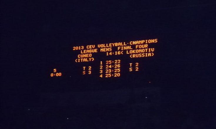 А вот была поездочка. Омск. Волейбол. Лига Чемпионов. Финал четырёх. Окончание.