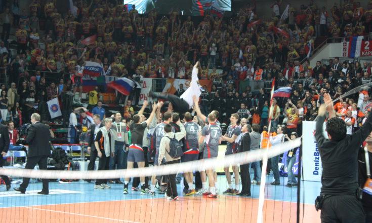 А вот была поездочка! Анкара. Волейбол. Лига Чемпионов. Окончание.