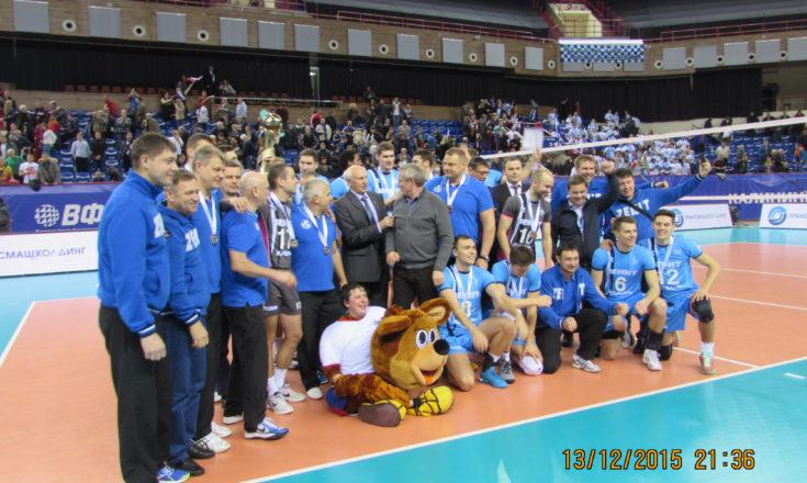 А вот была поездочка! Калининград. Волейбол. Кубок России-2015. Часть вторая.