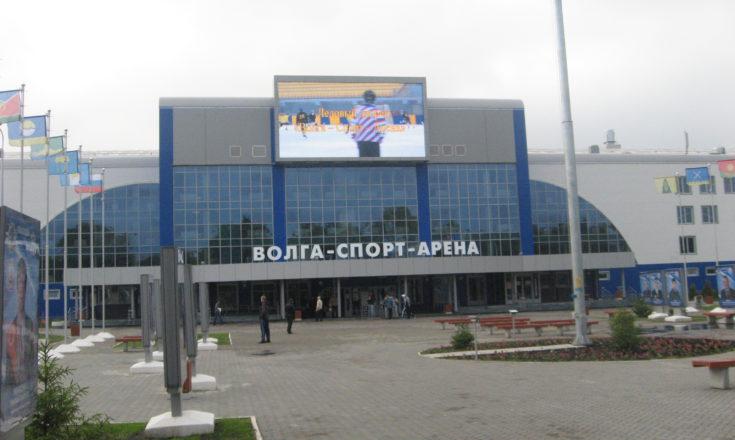А вот была поездочка! Ульяновск. Хоккей с мячом.