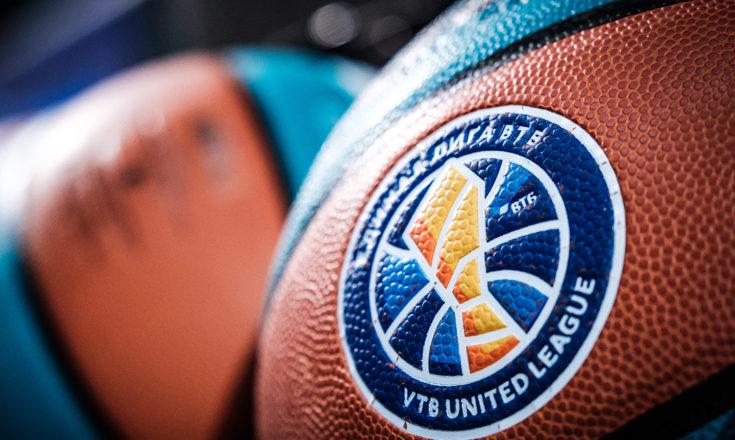 Утвержден календарь Единой Лиги ВТБ 2020/2021