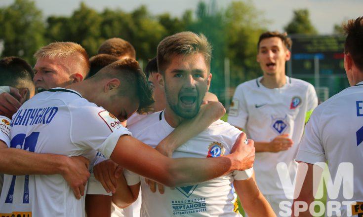 «Чертаново» и «Спартак-2» откроют в Москве сезон ФНЛ-2020/2021