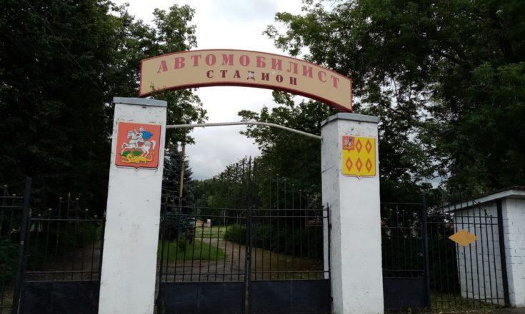 Равнение на «Знамя» и выезд «Росича» в Ногинск