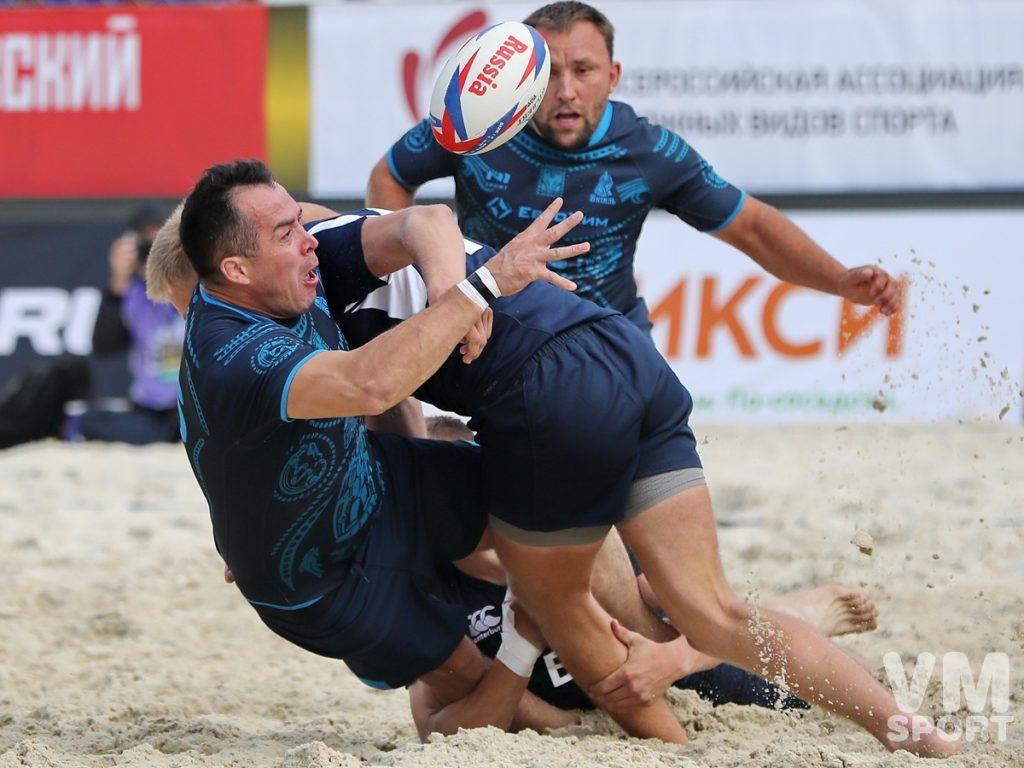 Кубок России по пляжному регби на Воробьёвых горах