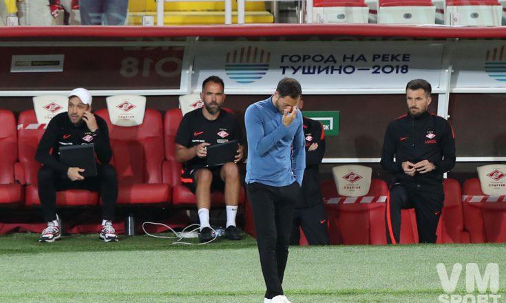 """Доменико Тедеско: """"Мы всё равно будем подбадривать своих игроков"""""""