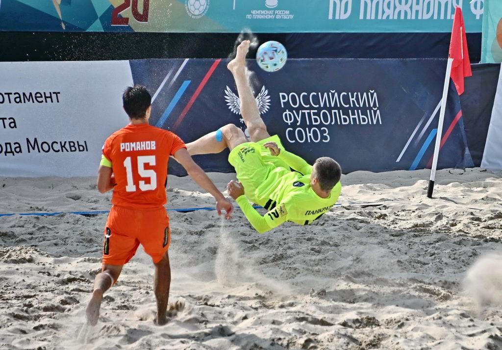 В Москве пройдёт Кубок России по пляжному футболу