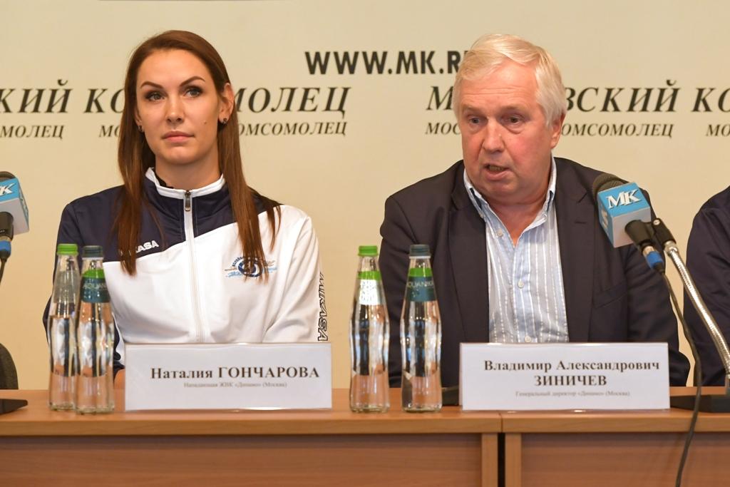 Московское «Динамо» готово к новым вершинам