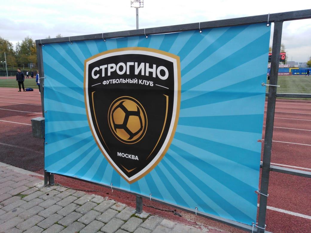 «Строгино» - «Сокол»: футбол закрытого режима