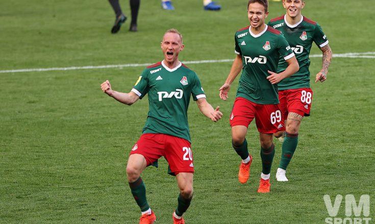 «Локомотив» - трудовая победа над «Химками»