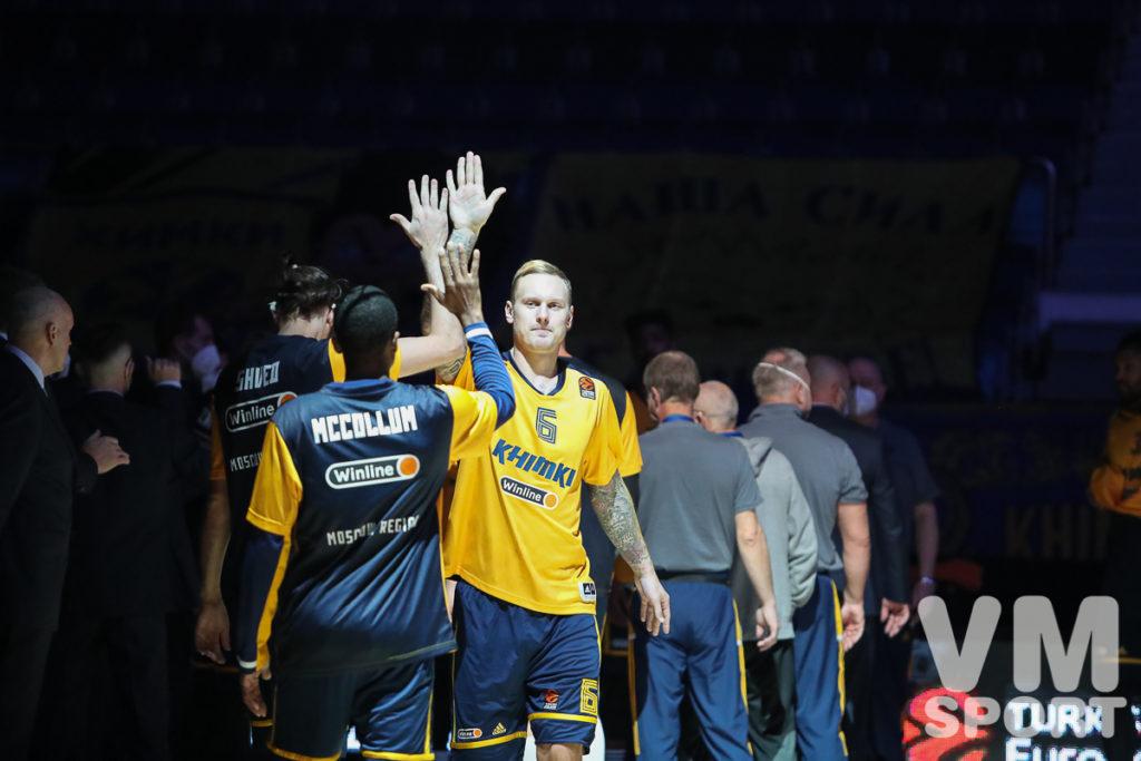 «Химки» одерживают первую победу в Евролиге