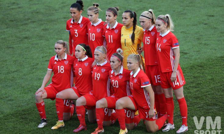 Россия – Словения: главный матч в отборе на Евро