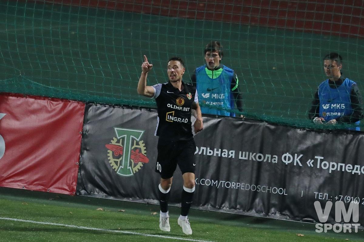 «Торпедо» - «Динамо» Брянск: новое свидание в «Спортивном городке»