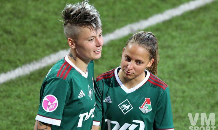 ЖФК «Локомотив» vs ЖФК «Чертаново»: столичное дерби в женском формате