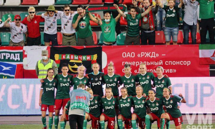 ЖФК «Локомотив» - «Звезда-2005»: надо чаще встречаться!