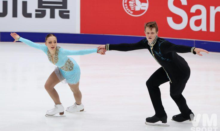 Бойкова и Козловский снова первые на московском этапе Гран-при
