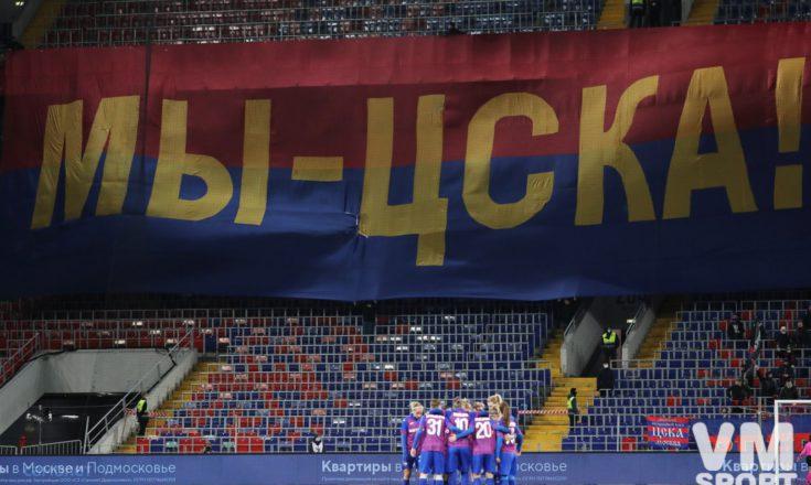 ЖФК ЦСКА успешно пишет свою европейскую историю