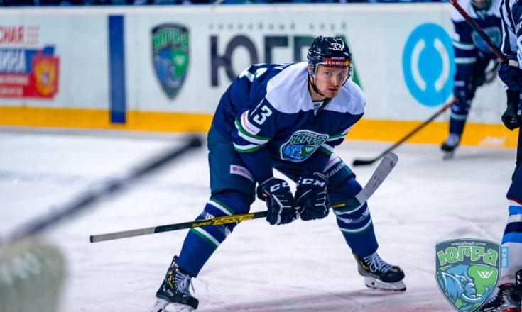 Максим Рыжков: «Понял, что надо в хоккей играть»