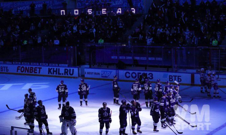 «Динамо» дарит болельщикам победу над СКА