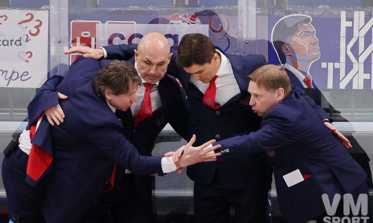 ПХК ЦСКА. Тренеры