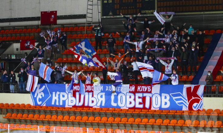 Встречи в Сетуни: «Крылья Советов» vs «СКА-1946»