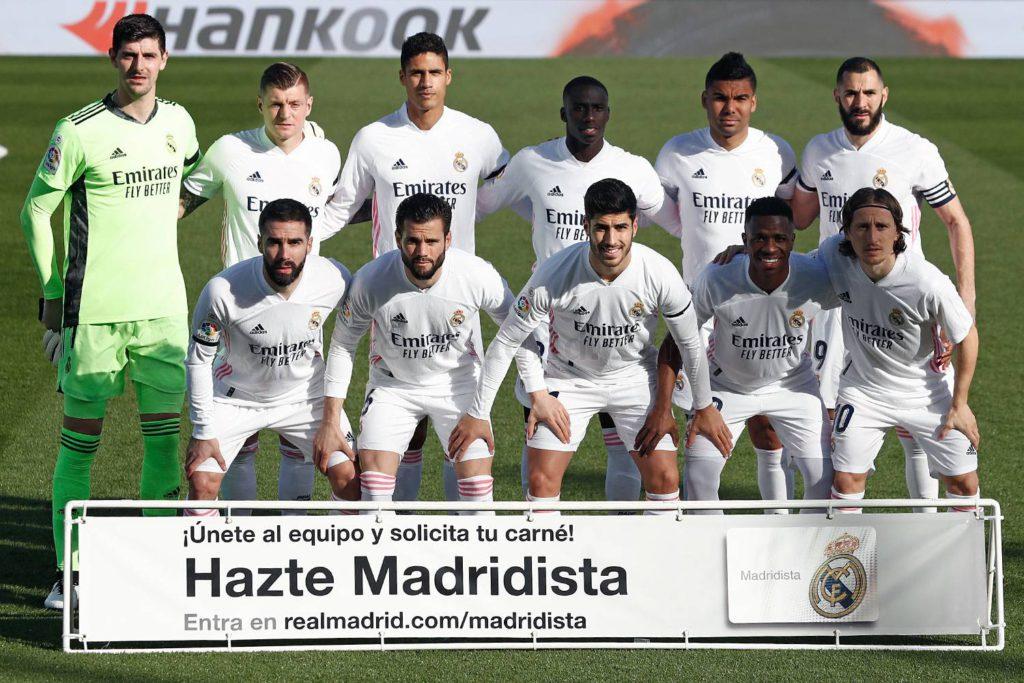 """ФК """"Реал"""" Мадрид"""
