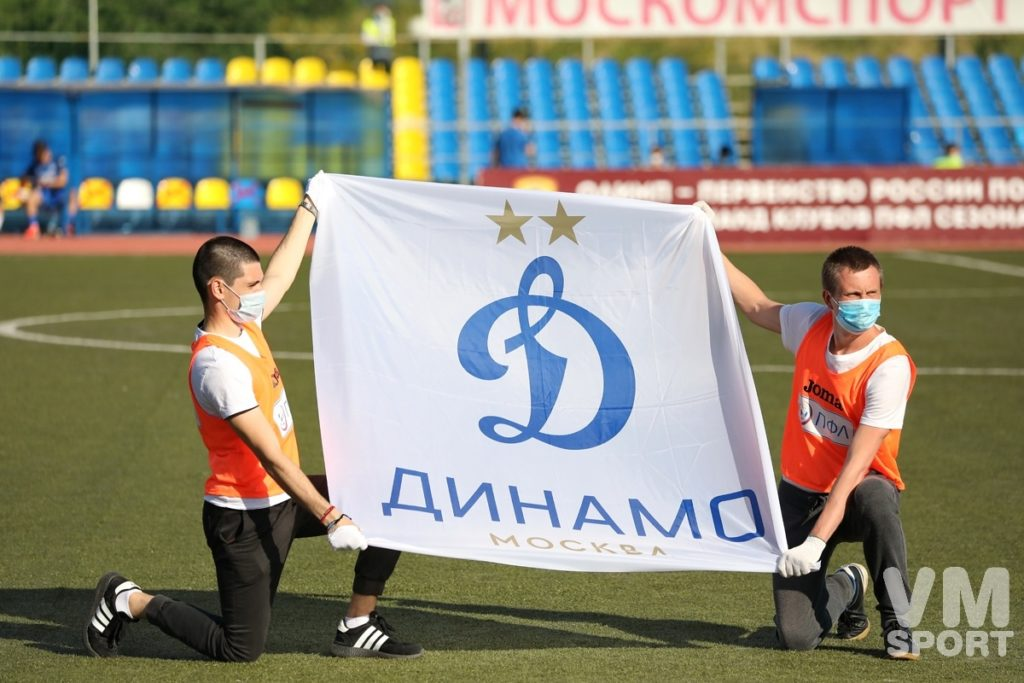 ФК Динамо-2