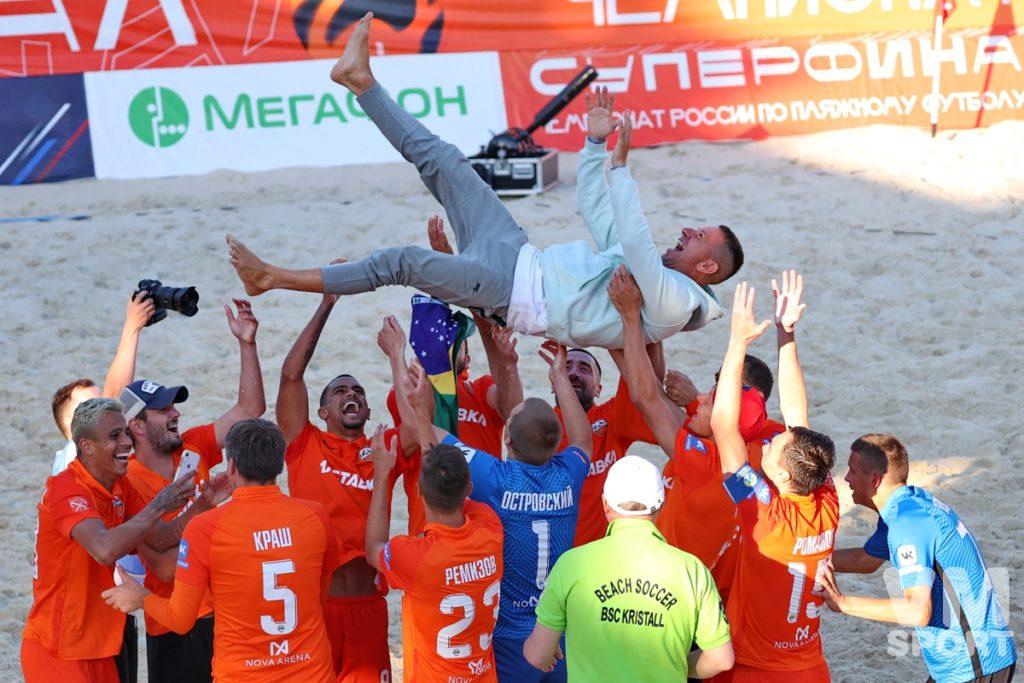 Пляжный футбол. ПФК Кристалл