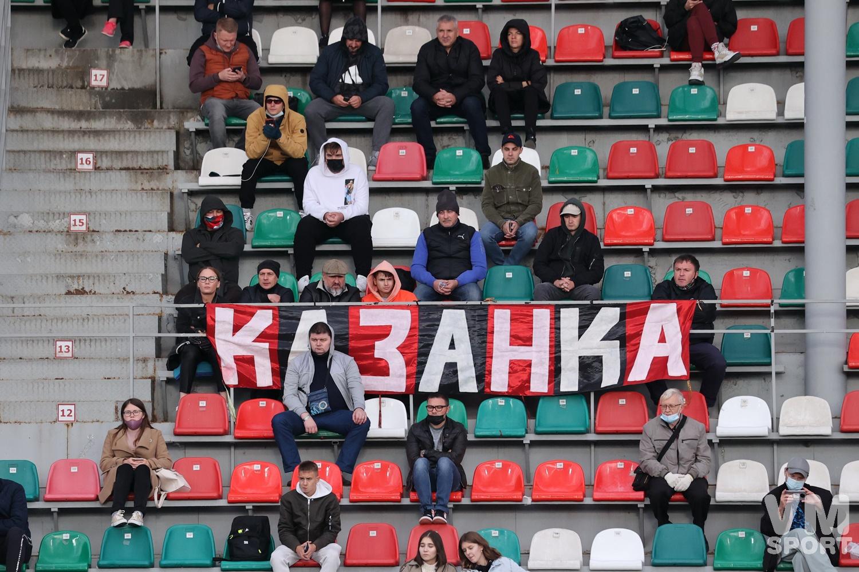 ФК Казанка. Болельщики