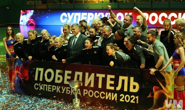 ГК Ростов-Дон. Суперкубок